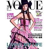 VOGUE JAPAN 2020年12月号
