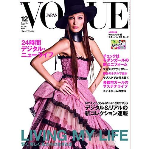 VOGUE JAPAN 2020年12月号 画像