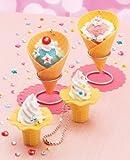 Whipple Ice Cream Set