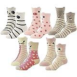 HzCodelo Kids Toddler Big Little Girls Fashion Cotton Crew Seamless Socks -5 Pairs,Multicolor-BOV,Shoe size 10.5-13/M