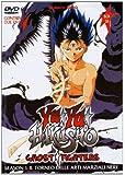 Yu Yu Hakusho - Ghost Fighters Box #04 (Eps 43-56) (2 Dvd)