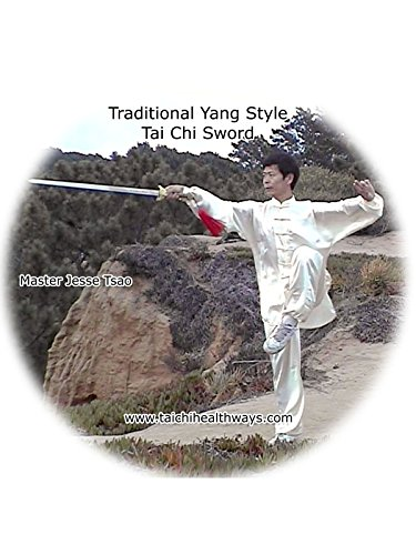 Amazon.com: Traditional Yang Style Tai Chi Sword