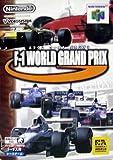 F-1ワールドグランプリ