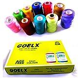Silk shiny thread for embroidery, multicolors, 10 spools box