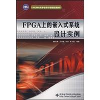XILINX大学合作计划指定教材•FPGA上的嵌入式系统设计实例(附光盘)