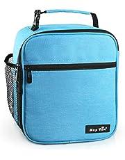 Reusable Lunch Bag, Insulated Lunch Box for Men/Kids,Tough & Spacious Adults Cooler Bento Box for Men & Women