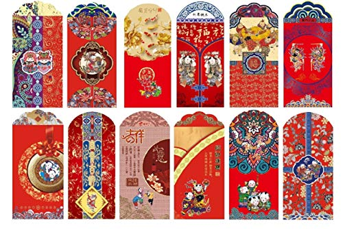 DMtse 36 Pieces 12 Designs Chinese Red Envelopes Money Packets 6.5 x 3.5 Inch Hong Bao Money Gift Lucky Envelopes for 2019 Chinese New Year 9 X 16.5cm