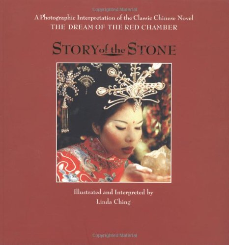 Story of the Stone