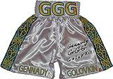 """Gennady """"GGG"""" Golovkin Signed White Boxing Trunks"""