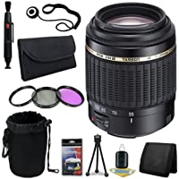 Tamron AF 55-200mm F/4.0-5.6 Di-II LD Macro Lens for Nikon Digital SLR Cameras + 52mm 3 Piece Filter Kit + Lens Cap Keeper + Deluxe Starter Kit + Deluxe Lens Pouch + Lens Pen Cleaner + DavisMAX MicroFiber Cloth DavisMax Bundle