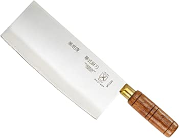 Mercer Cutlery 8