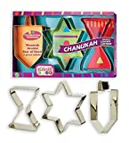 Hanukkah Cookie Cutter Set – 3 Pieces