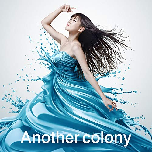 TVアニメ『転生したらスライムだった件』ED主題歌「Another colony」
