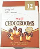 Meiji Chocorooms Light & Dark Combination with Crispy Cracker 1.34 oz Pouch (Pack of 12)