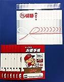 カープ坊やお薬手帳Vバージョン【白】(8冊)&カープ優勝記念お薬手帳用PP袋(8枚)