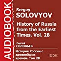 History of Russia from the Earliest Times, Vol. 28 [Russian Edition] Audiobook by Sergey Solovyov Narrated by Leontina Brotskaya