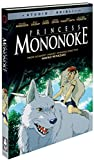 Buy Princess Mononoke
