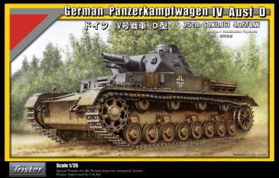 トライスター 1/35 ドイツ IV号戦車 D型 [35015] B00167DOSQ