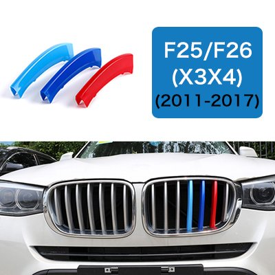 B M W X3 X4 2011-2017 F25 F26 Kidney Grill Stripe Cover Trim M Power Tech Sport Performance Biznon LTD
