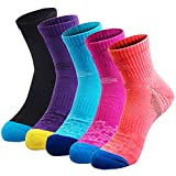 Veatree 5 Pairs Women's Multi Performance Cushion Summer Hiking Socks, Size 6-9