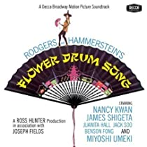 Flower Drum Song (1961 Film Soundtrack)