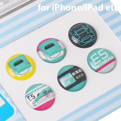 Japanese Bullet Train Home Button Sticker for iPhone, iPad, iPod Touch (Hayabusa)