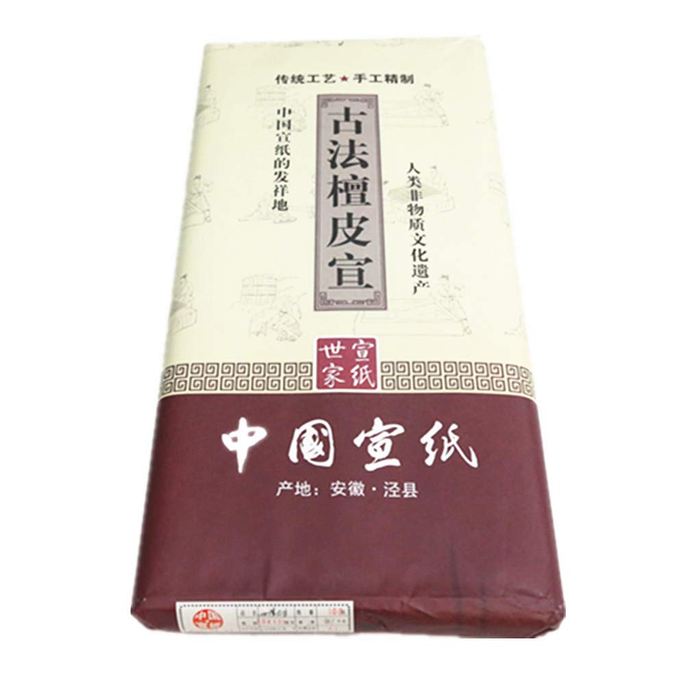 HM088 Hmay Single Layer Raw Xuan Paper 100 Sheets (69 x 138 cm) (54.33 in)