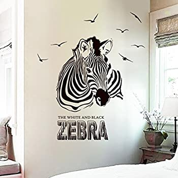 Iuhan Huge Zabra Vinyl Wall Sticker Zebra Wall Decals Animal Print Home  Murals Decor
