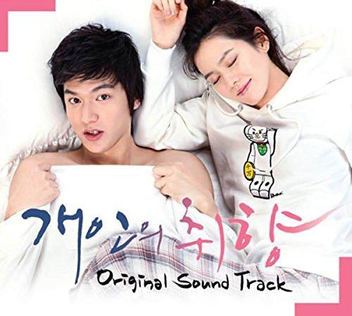 V/A - Personal Taste OST (MBC TV Drama) Lee Min Ho, Son Ye Jin