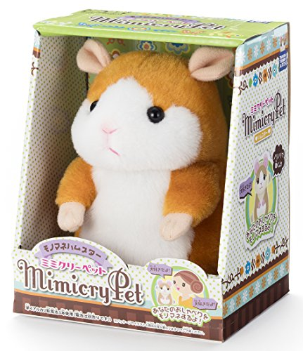 TAKARA TOMY A.R.T.S Mimicry Pet Interactive Talking Hamster Plush Toy Ver.2 (Maple Brown)