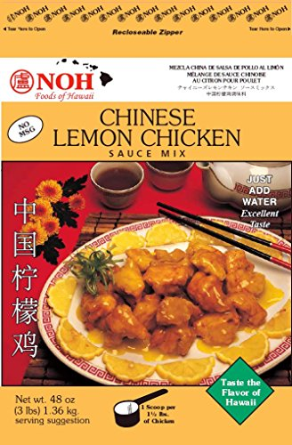 lemon chicken - 3