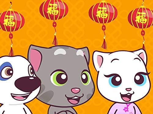 Lunar New Year -