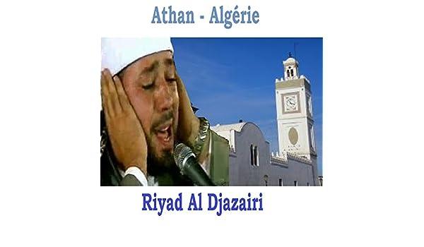 adhan riad el djazairi