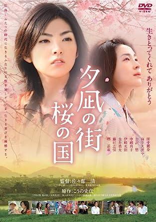日本の戦争映画『夕凪の街 桜の国』