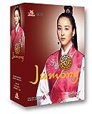 Jumong Volume 2