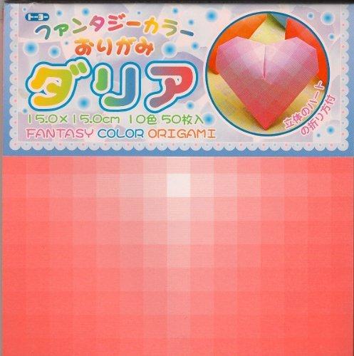 Toyo Origami, Fantasy Color Dalia 15cm x 15cm 10 Colors, 5 Each