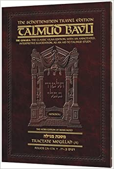 Schottenstein Travel Edition of the Talmud - English [48B] - Sanhedrin 2B (folios 65a-84a)