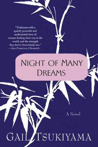 Night of Many Dreams: A Novel - Es China Kong Hong