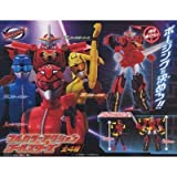 Gashapon Tokumei Sentai Go-Busters full-color action Go-Busters all four set