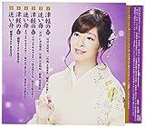Seguchi Yuki - Tsugaru No Haru / Mayoi Bune [Japan CD] CRCN-8012