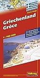Griechenland/Greece (Road Map) (Euro Map)