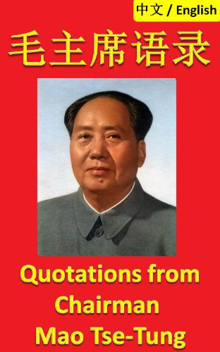 Quotations from Chairman Mao Tse-tung: Bilingual Edition, English and Chinese 毛主席语录: The Little Red Book