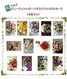 花(フラワー)のポストカード13種類 s 15枚セット 絵はがき グリーティングカード