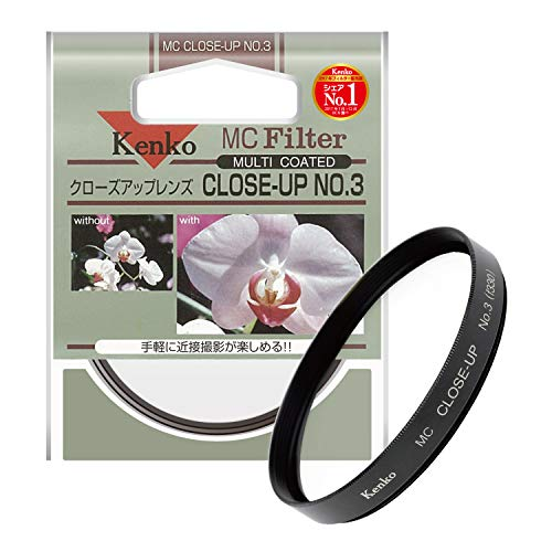 Kenko Close-Up Lens 62mm MC No.3 Multi-Coated