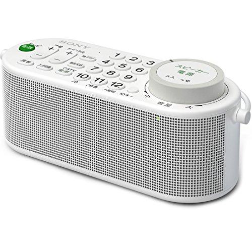 [해외] 소니 SONY 수중 TV 스피커 TV 리모콘 일체형 디자인 방수형 대응 SRS-LSR100