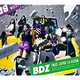 【早期購入特典あり】 BDZ (初回限定盤A)(CD+DVD+ブックレット)(B3サイズポスター(初回限定盤Aジャケット絵柄) 付き)