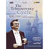 The Tchaikovsky Cycle, Vol. 2