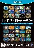 NINTENDO(ニンテンドー) Simpleシリーズ For Wii U Vol.1 The ファミリーパーティ(2012 [WiiU]