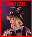 SEIKO CALL~松田聖子ライヴ '85~ [Blu-ray]