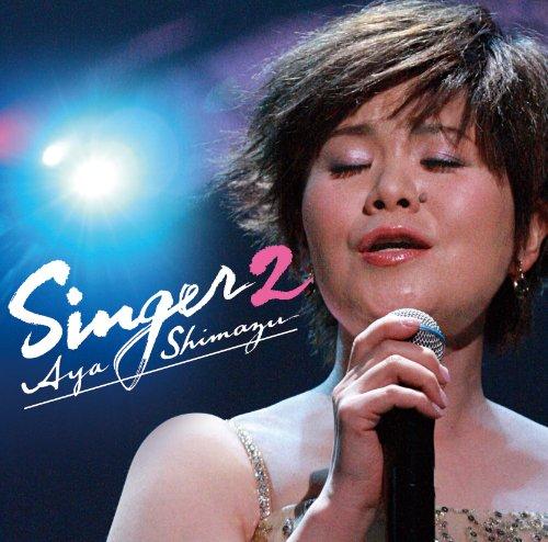 nano singer - 3